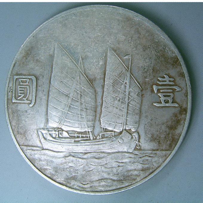 二十二年船洋_二十二年船洋价格_二十二年船洋图片_藏