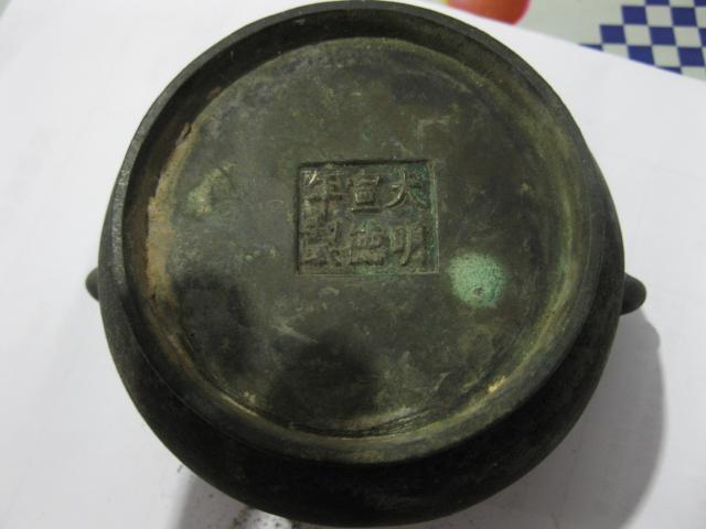 康熙铜香炉