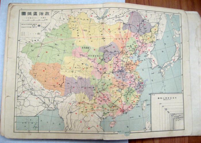 民国老地图!图片