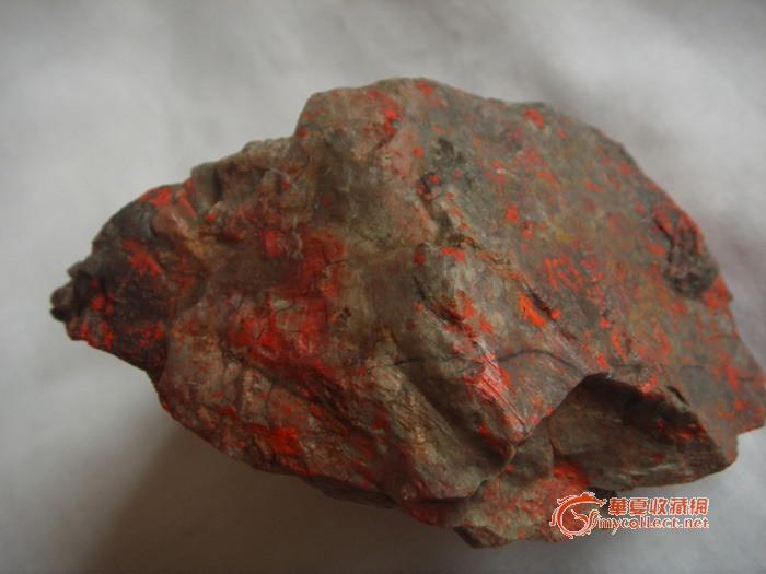 鸡血石原石