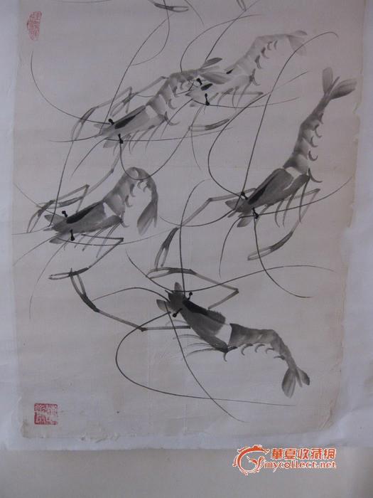 铅笔画虾的步骤