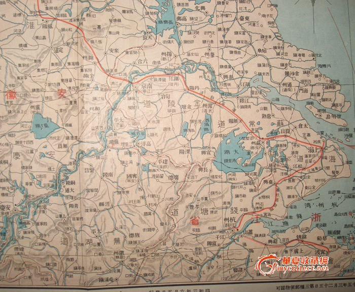 日本侵华老地图一张!
