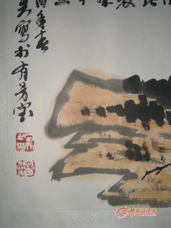 郭石夫花鸟画