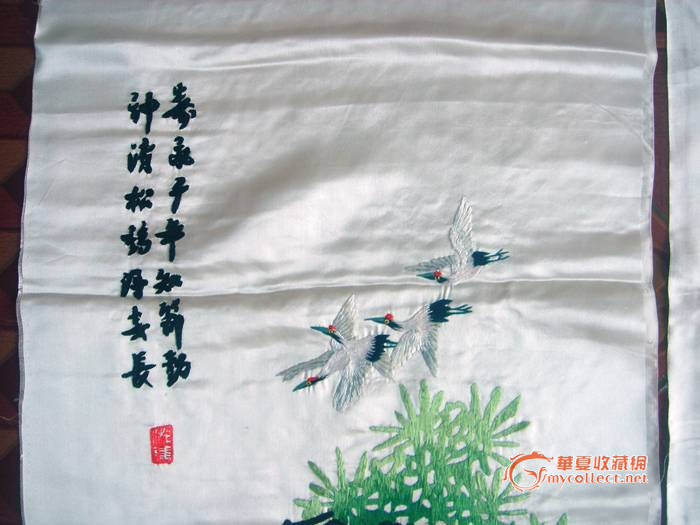 特价-刺绣-仙鹤四条屏