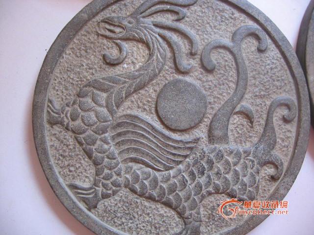 Moneda muy antigua China con Dragon? ayuda por favor 20091107115958454