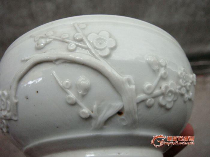 清德化白瓷梅花洗