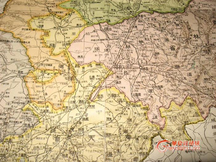 侵华老地图-新兴满洲国全图