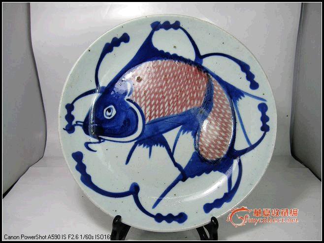 25.5厘米大尺寸釉里红鲤鱼盘
