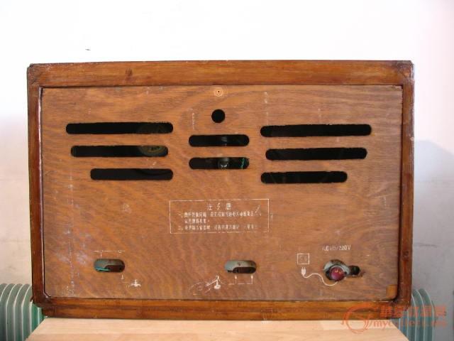 东方红大电子管收音机--之2