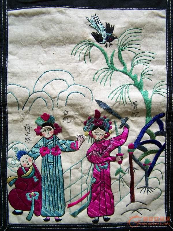 满族刺绣 民间人物故事刺绣幔帘--白蛇传故事