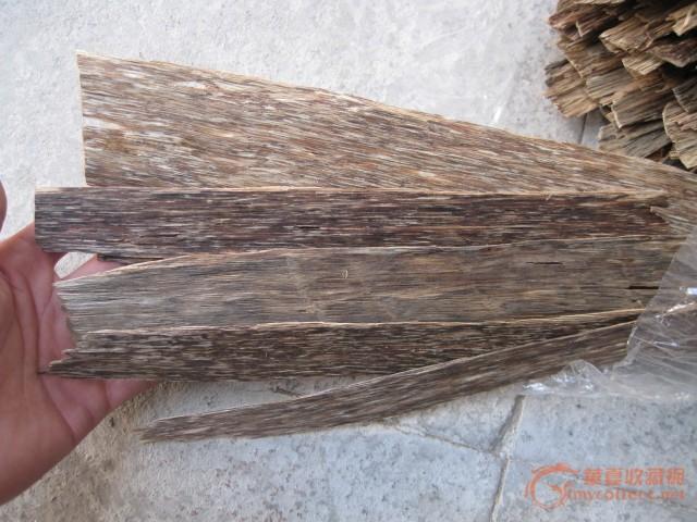 马来西亚沉香树皮 50克起购买 一公斤批发价