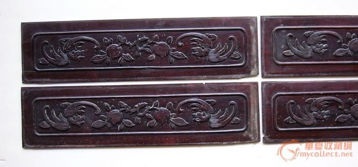 清,酸枝木 蝙蝠寿桃纹 木雕板一套4片 价800