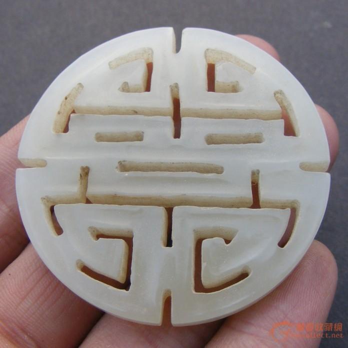 老和田白玉镂空圆形寿字纹大玉牌一件