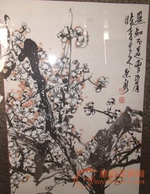 尹延新_尹延新价格_尹延新图片_来自藏友字画收购图片