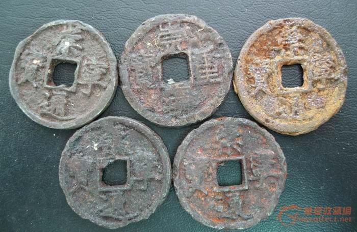 【心远观史】北宋为什么要铸造那么多钱币?