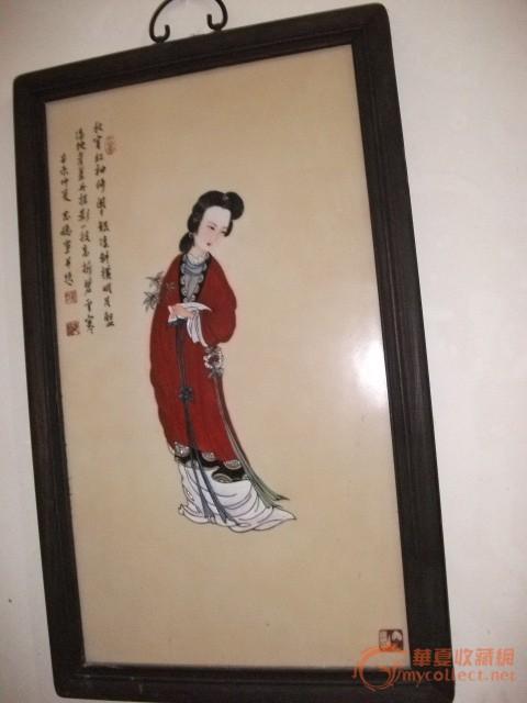 淑女人物瓷板画