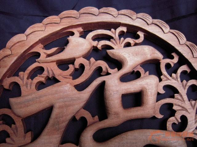 木雕 镂空 福字