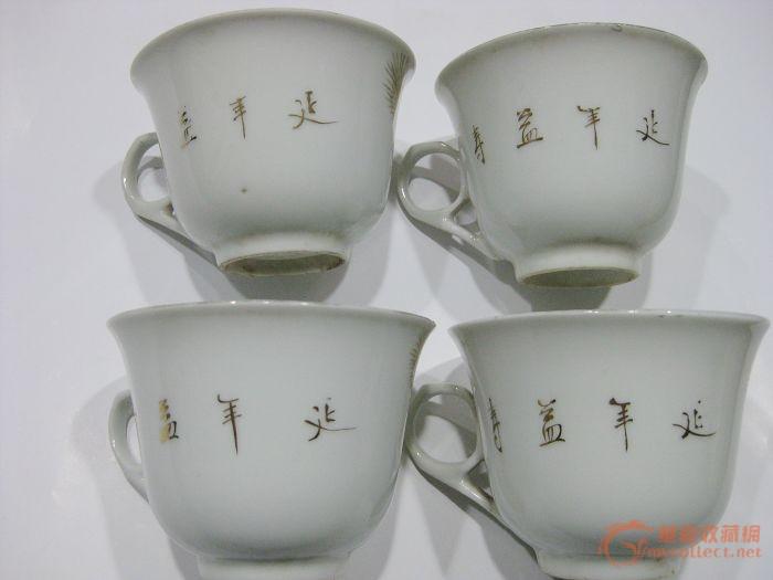 所绘仙鹤和松树生动传神,品相相当完美.底款:江西名瓷.