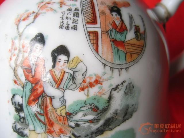 民国粉彩花纹花边茶盘(包老)  清未同光满工双面画粉彩麒麟送子纹提壶