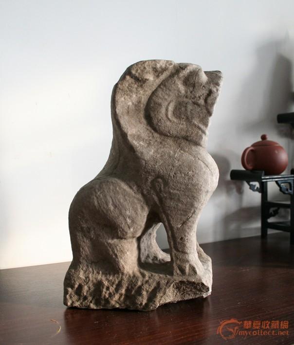 价格_造型古朴的石狮图片_来自藏友金小贝_杂项_地摊交易_华夏收藏网