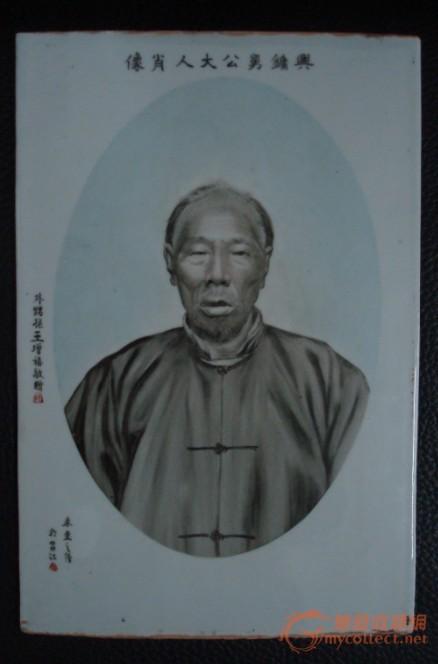 朱受之 绘人物肖像画