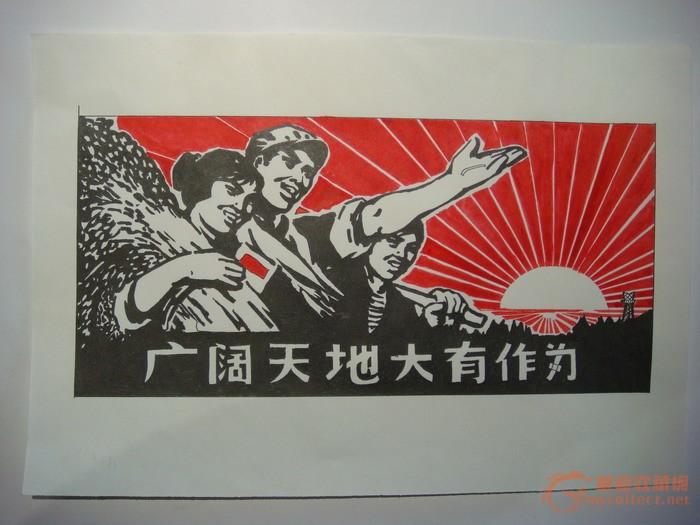 文革手绘宣传画_文革手绘宣传画价格