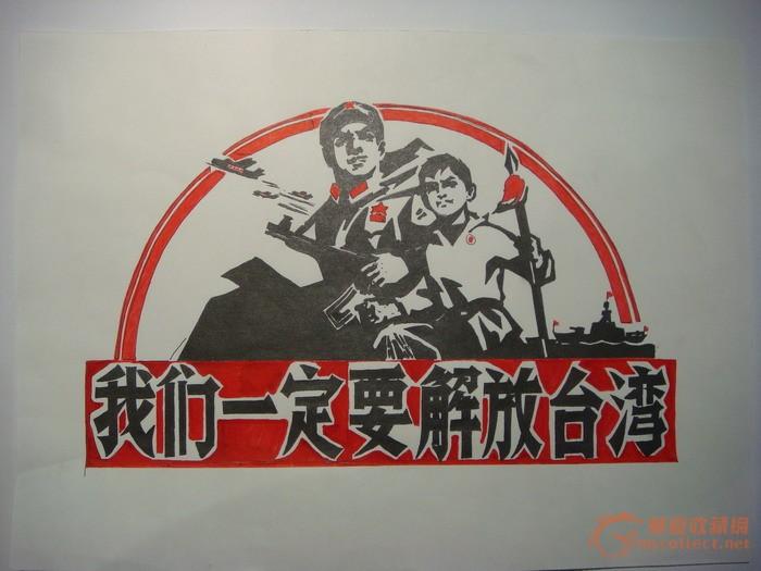 保险宣传手绘海报