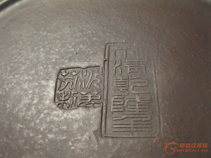 大清乾隆年制大紫砂壶图片