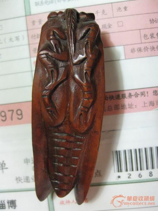 价格_黄杨木雕:蝉.图片_藏
