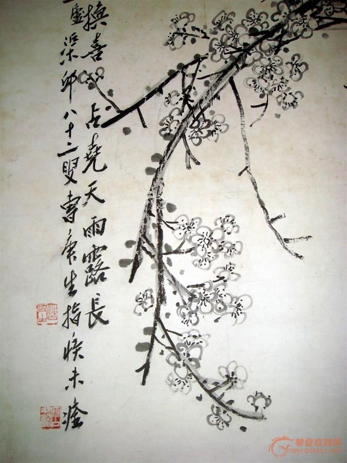 梅花手绘线画稿
