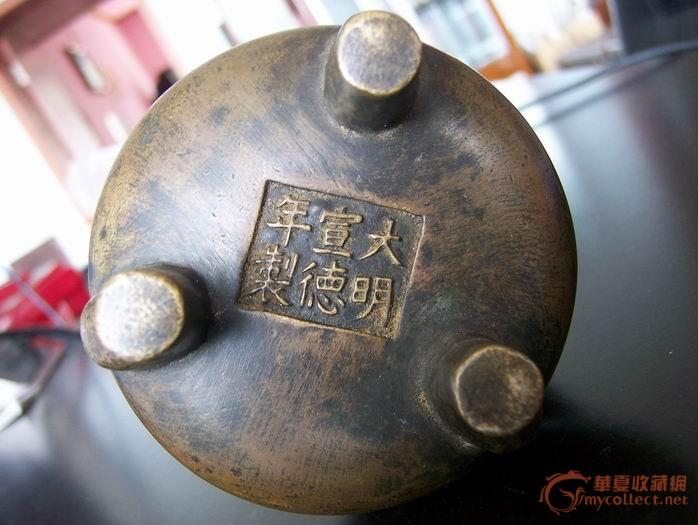 清代铜香炉_清代铜香炉价格_清代铜香炉图片_来自藏友