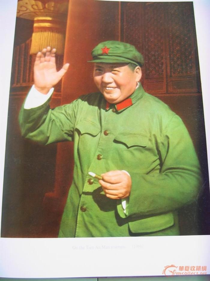 毛泽东主席照片选集(英文版)_毛泽东主席照片