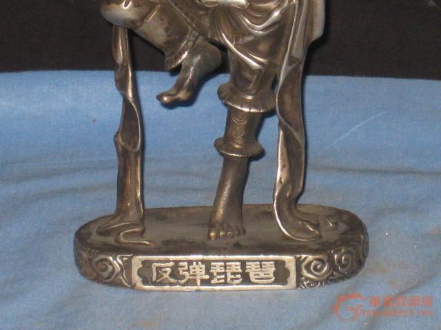 铜瑬银反弹琵琶