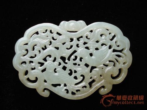 和田糖白料-----镂空雕 缠枝花纹 鸳鸯嬉戏锁型佩