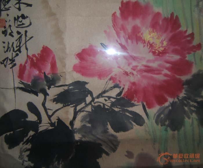 尹延新 -尹延新 价格-尹延新 图片,来自藏友博雅画廊-字画-地摊交易图片