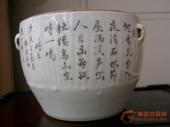 民国余远生款桃花美女携琴访友茶壶
