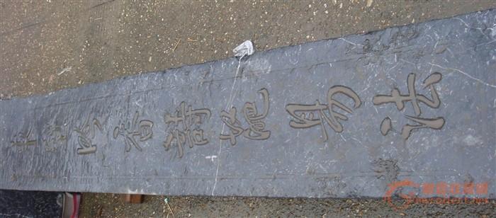清代石拱门-图6