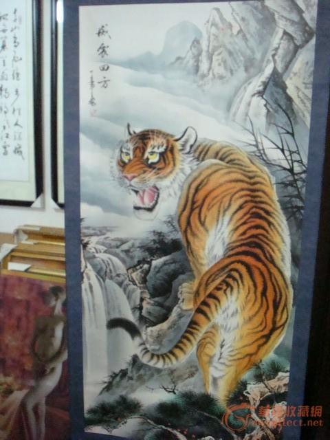 当代画家王蒙上山虎已装裱69cm*1图片