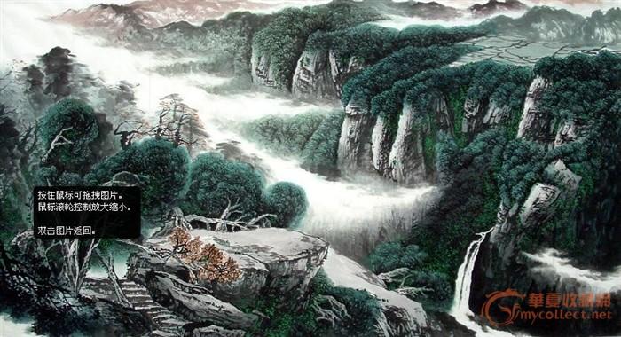 广西美术出版社出版《潘亮山水画集》,《潘亮山水艺术作品精选》