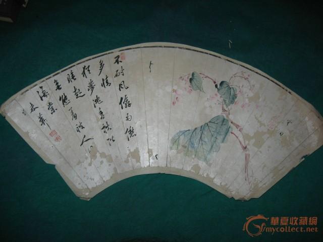 清代日本著名画家镝木云洞手绘《花卉图》扇面