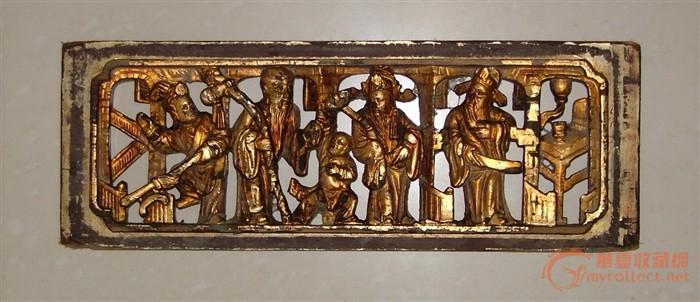 清代木刻板 类别:木器