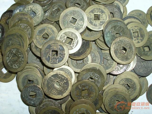 乾隆铜钱价格_乾隆通宝铜钱值多少钱