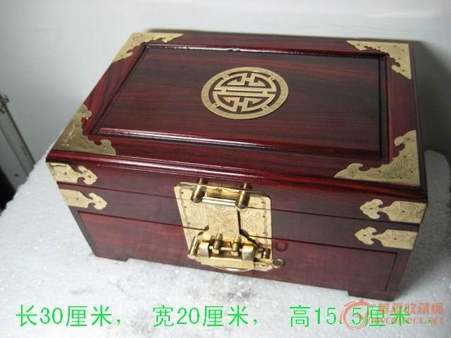 红木首饰盒_红木首饰盒价格