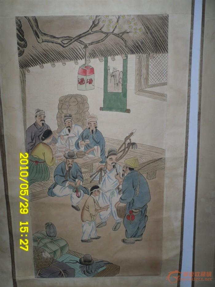 朝鲜民俗人物画