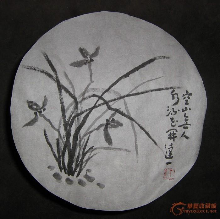 梅兰竹菊团扇