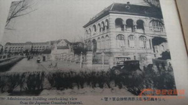 民国(20年代)青岛市区写真(照片)贴