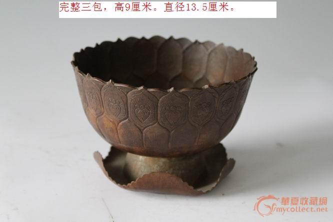 铜  刻花  荷花碗