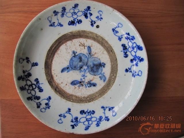 清 梅花石榴盘图片