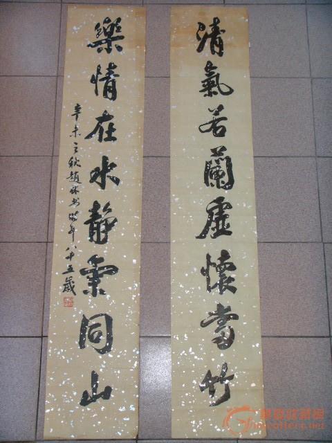赵古泥之女,著名书法家,篆刻家(赵林)文房精品对联(保真)图片