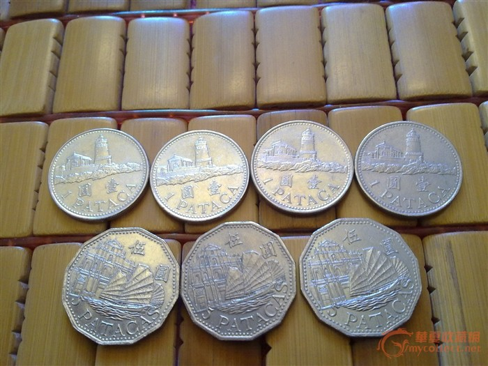 港币/[钱币]葡币,港币低价出售